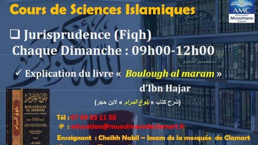 Inscriptions cours de sciences islamiques 2020-2021