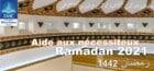 Cagnotte Ramadan 2021 : Aide aux nécessiteux